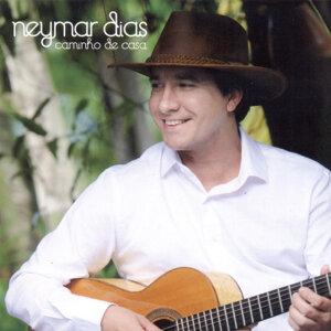 Neymar Dias 歌手頭像