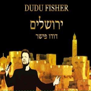 Dudu Fisher 歌手頭像