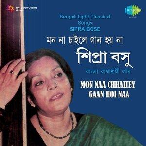 Sipra Bose 歌手頭像