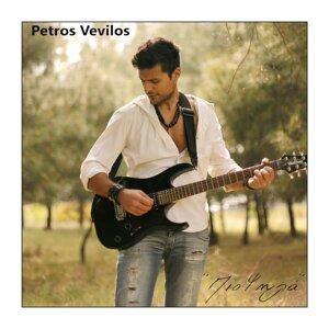 Petros Vevilos 歌手頭像