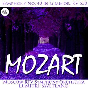Moscow RTV Symphony Orchestra & Dimitri Swetlano 歌手頭像