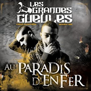 Les Grandes Gueules 歌手頭像