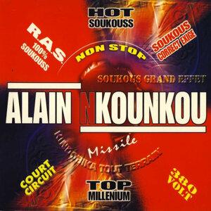 Alain Kounkou 歌手頭像