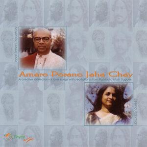 Iqbal Bahar Choudury & Zeena Rahman 歌手頭像