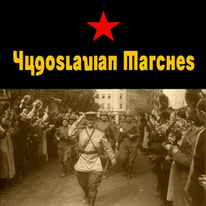 Yugoslavian Army Band 歌手頭像