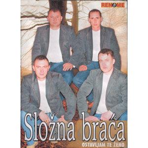 Slozna Braca 歌手頭像