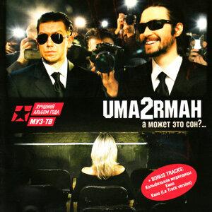 Umaturman (Уматурман) 歌手頭像