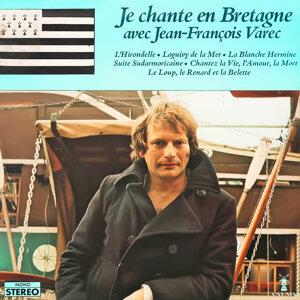 Jean-François Varec 歌手頭像