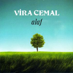 Vira Cemal 歌手頭像