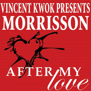 Vincent Kwok Presents Morrison