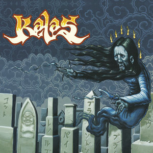 Kalas 歌手頭像