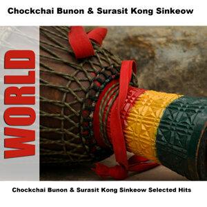 Chockchai Bunon and Surasit Kong Sinkeow 歌手頭像