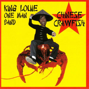 King Louie One Man Band 歌手頭像