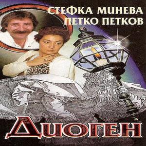 Petko Petkov 歌手頭像