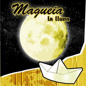 Magueia 歌手頭像