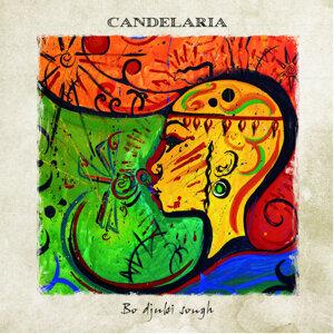 Candelaria 歌手頭像