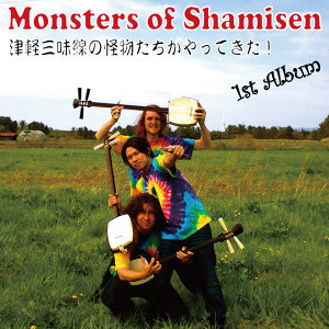 Monsters of Shamisen 歌手頭像