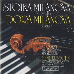 Stoika Milanova 歌手頭像