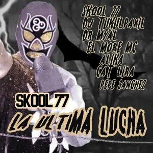 Skool 77 歌手頭像