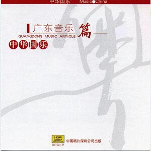 Gan Shangshi; Huang Jincheng; Zhang Yongping 歌手頭像