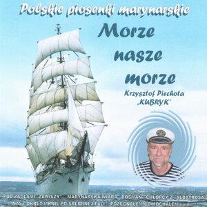"""Krzysztof Piechota """"Kubryk"""" 歌手頭像"""
