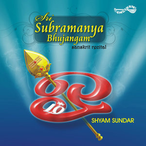 Shyam Sundar 歌手頭像
