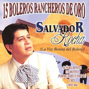 Salvador Rocha 歌手頭像