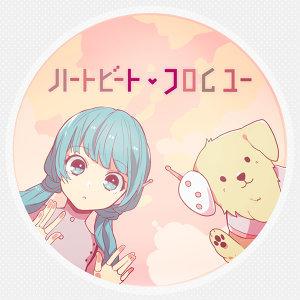 TOKOTOKO(西沢さんP) 歌手頭像