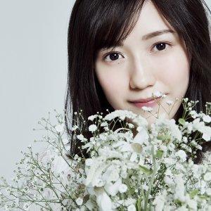 渡邊麻友 (Mayu Watanabe) Artist photo