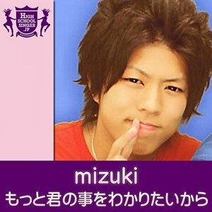 mizuki 歌手頭像