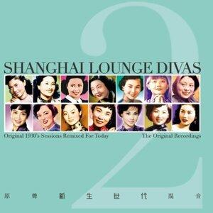 Shanghai Lounge Divas Vol. 2 歌手頭像