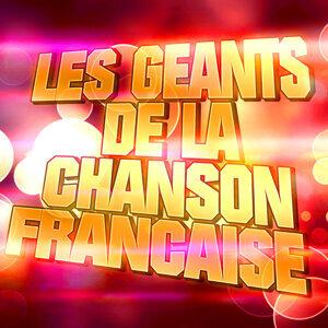 Les Géants De La Chanson Française (Charles Aznavour, Yves Montand, Georges Brassens, Jacques Brel, Léo Ferré) 歌手頭像