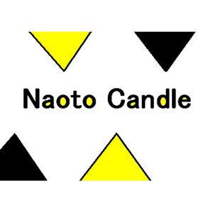 Naoto Candle 歌手頭像