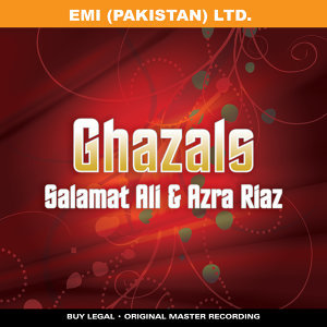 Salamat Ali | Azra Riaz 歌手頭像
