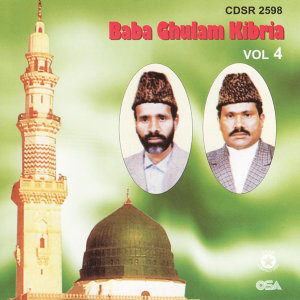 Baba Ghulam Kibria 歌手頭像