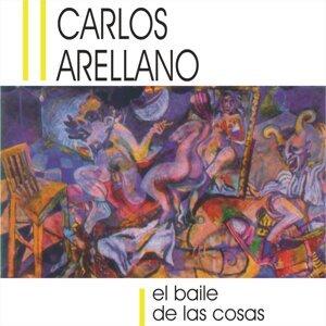 Carlos Arellano 歌手頭像