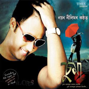 Nayan Nilim Gogoi 歌手頭像
