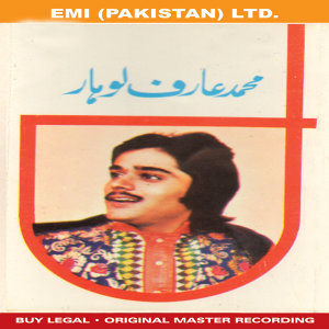 Mohammad Arif Lohar 歌手頭像