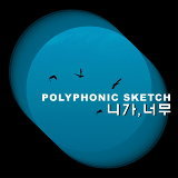 Polyphonic Sketch
