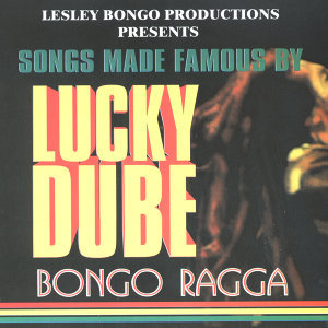 Bongo Ragga 歌手頭像