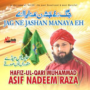 Hafiz Ul Qari Muhammad Asif Nadeem Raza 歌手頭像