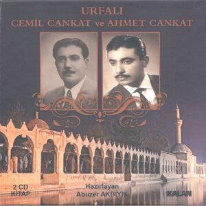 Ahmet Cankat 歌手頭像