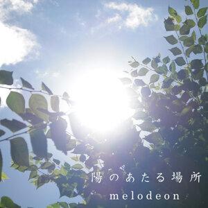 melodeon 歌手頭像