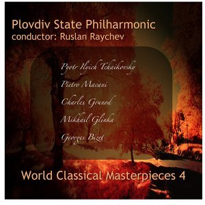 Plovdiv State Philharmonic Orchestra 歌手頭像