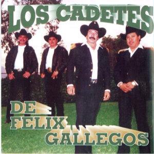 Los Cadetes 歌手頭像