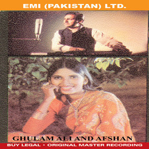 Ghulam Ali | Afshan 歌手頭像