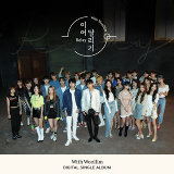 With Woollim