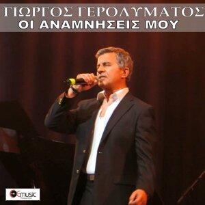 Giorgos Gerolimatos 歌手頭像