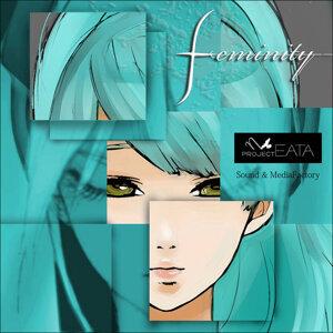 """project""""EATA"""" 歌手頭像"""