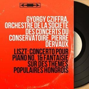 György Cziffra, Orchestre de la Société des concerts du Conservatoire, Pierre Dervaux 歌手頭像
